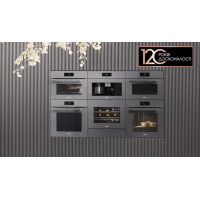 Акции «Скидка - 8% на технику для кухни Miele »